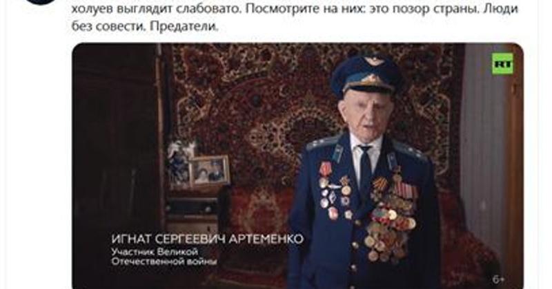 Привлечь к ответственности А. Навального за публичное оскорбление ветерана ВОВ.