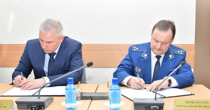 Прокуратура Магаданской области и Контрольно-счетная палата Колымы заключили соглашение о сотрудничестве