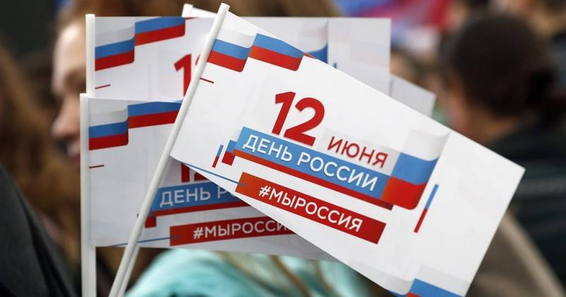 Колымчан поздравляют с Днем России Президент РФ и председатели обеих палат Федерального Собрания