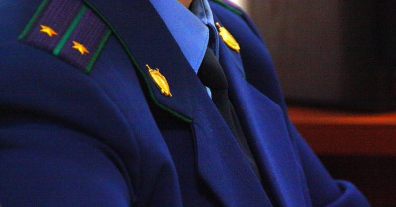 Прокуратурой Колымы защищены права представителей бизнес-сообщества