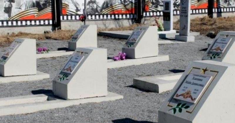 «Единая Россия» проведет субботник по благоустройству памятных мест и воинских захоронений на территории  Магаданской области