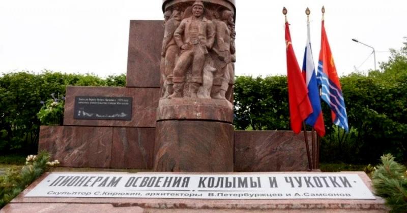 Памятник «Пионерам освоения Колымы и Чукотки» достроят в Магадане
