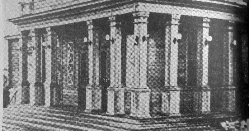 Реконструкция внутренней части здания Магаданского театра им. Горького закончилась 80 лет назад