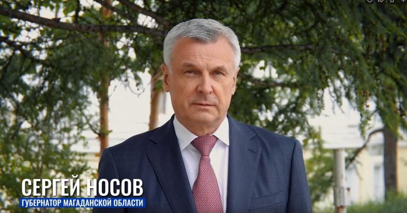 Сергей Носов призвал жителей Колымы принять участие в голосовании по поправкам в Конституцию России