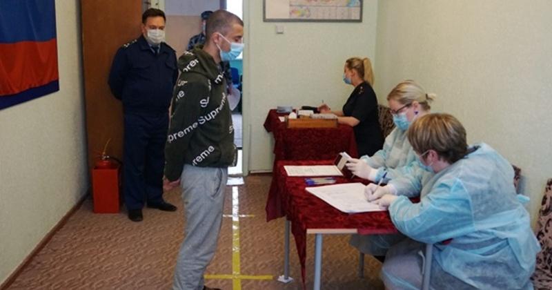 В СИЗО Магадана и участке, функционирующем как исправительный центр прошло  голосование по поправкам в Конституцию