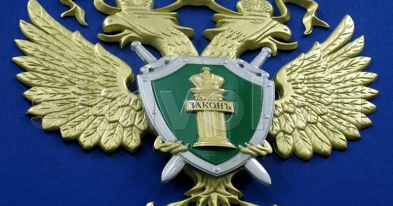 Прокурором Магаданской области в отношении юридического лица и его руководителя возбуждены дела об административных правонарушениях.