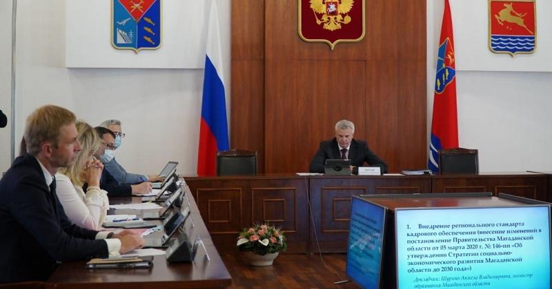 Губернатор Сергей Носов провел заседание Правительства Магаданской области