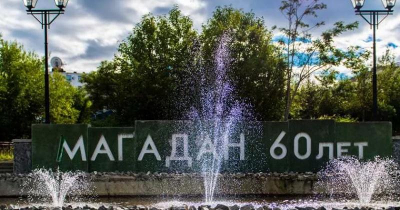 Сквер «60 лет Магадану» могут переименовать в честь Почетного гражданина города Веры Ефимовны Гоголевой