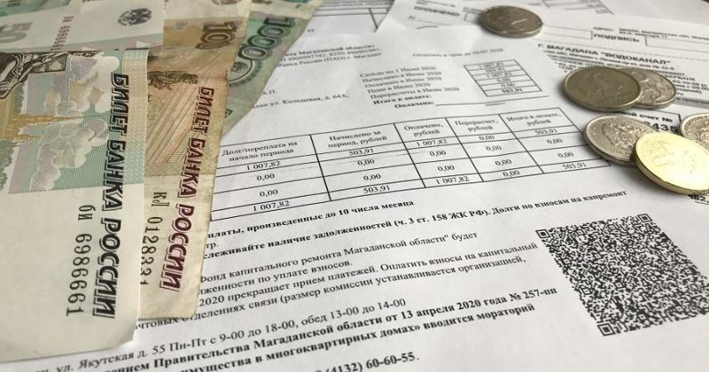 Рост тарифов на коммунальные услуги в Магадане и регионе один из самых низких на Дальнем Востоке