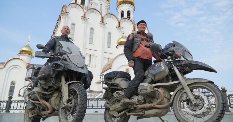 Байкеры мотоклуба «Ночные волки» завершили в Магадане пробег через всю страну «Дорогами Победы во славу тружеников тыла»