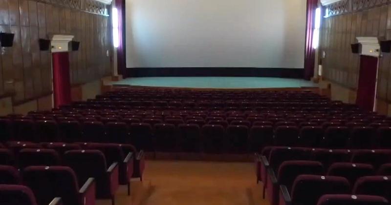 На текущей неделе откроется малый зал кинотеатра «Горняк» в Магадане