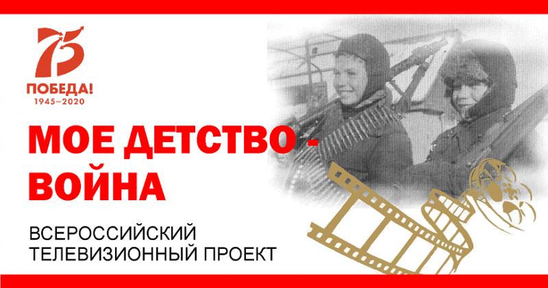 Жителей Магаданской области приглашают к созданию живой книги о судьбах поколений военного времени