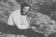 Билибин Юрий Александрович
