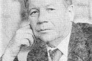 Леонтьев Владилен Вячеславович
