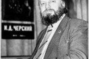 Павлов Герман Федорович