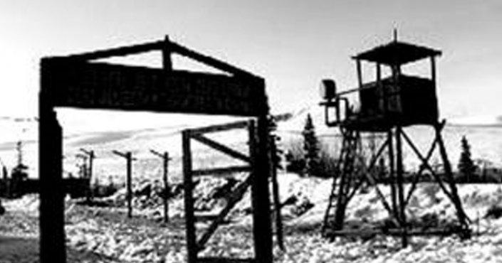 Лагерь заключенных в приморском районе