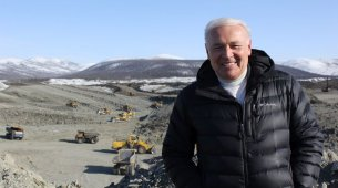 Губернатор Магаданской области - председатель Правительства Магаданской области