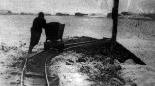 Труд шахтеров Колымы на алтаре Победы
