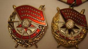 Боевые ордена дальстроевцев