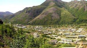 Поселок Карамкен