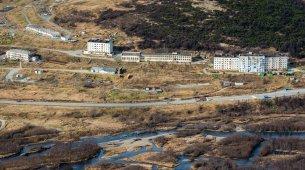 Поселок Дукча