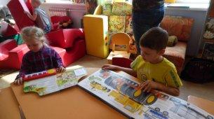 Областная детская библиотека