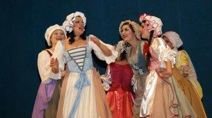 Театрально-концертные организации Магаданской области