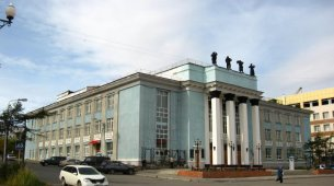 Магаданский государственный музыкальный и драматический театр