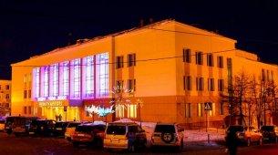 Муниципальный Центр Культуры Магадана