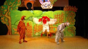 Магаданский государственный театр кукол