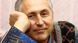 Расул Месягутов - журналист, фотограф