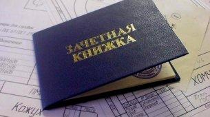 Система высшего и среднего профессионального образования Магаданской области
