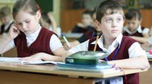 Общее среднее образование