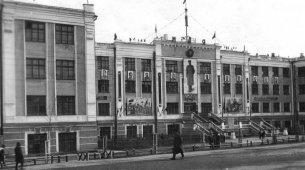 История школы №1