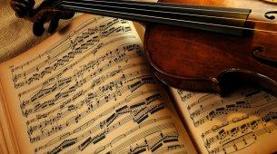 Магаданская детская музыкальная школа