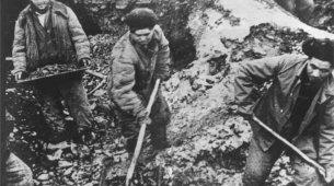 Система интенсификации и стимулирования труда заключенных в Севвостлаге (1932-1937 гг.)