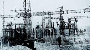 История развития энергетического комплекса на Колыме.