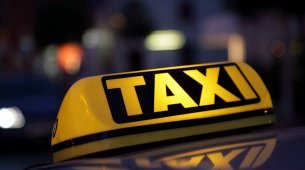 Такси в Магадане