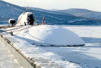 Как в Магадане появились подводники