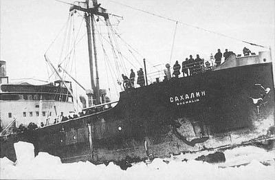83 года назад в  бухту Нагаева на пароходе «Сахалин» прибыло руководство Государственного треста «Дальстрой»