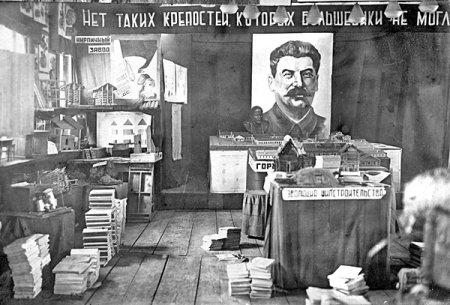 Охотско — Колымский краеведческий музей впервые открыл свои двери для посетителей 30 марта 1934 года