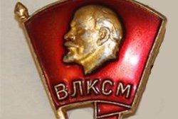 91 год лет назад (1924) в селе Гижига сформировалась первая на территории Магаданской области комсомольская организация