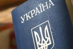 В ОФМС Магаданской области поступило 141 заявление от граждан Украины о предоставлении им временного убежища на территории России