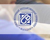 Крупнейший ВУЗ Магаданской области приглашает на яркарку вакансий «Пофкарьера-2015»