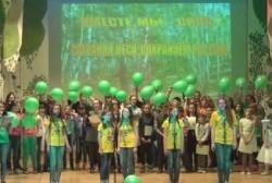 Юные лесничии Колымы участвовали в проекте «Вместе мы-сила! – Сохраняя леса, сохраняем Россию»