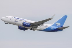 Авианаправление Магадан-Симферополь-магадан откроется 1 июля
