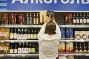 В Магадане резонанс вызывает инициатива запрета продажи алкоголя в дни выпускных вечеров, последнего звонка и Дня знаний