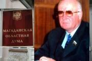 Мажарин Сергей Иванович