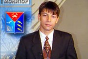 Алексеев Александр Николаевич