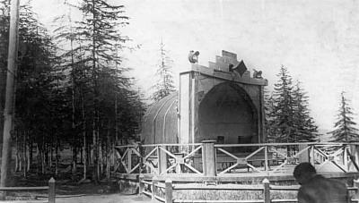 80 лет назад (1935) в Магадане состоялось открытие первого на Колыме парка культуры и отдыха